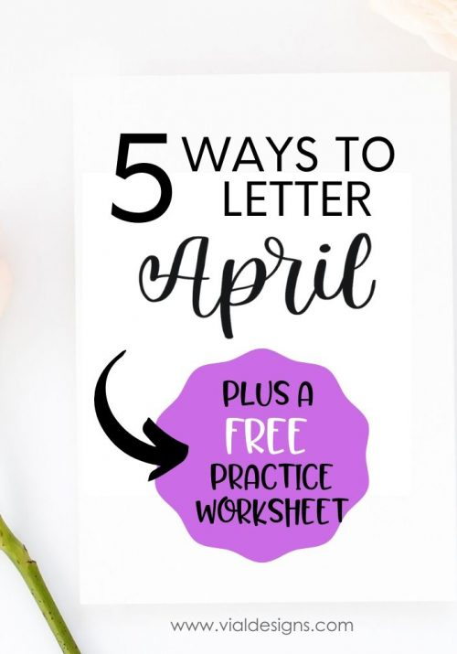 5 Ways to Letter April FREE Worksheet Featured Image