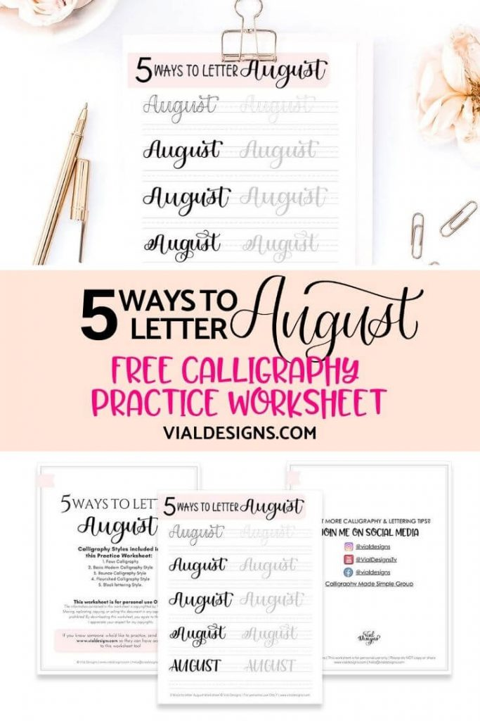 5 Ways to Letter August by Vial Designs