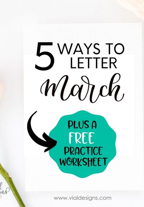 5 Ways to Letter March Including Free Worksheet Tutorial Featured Image