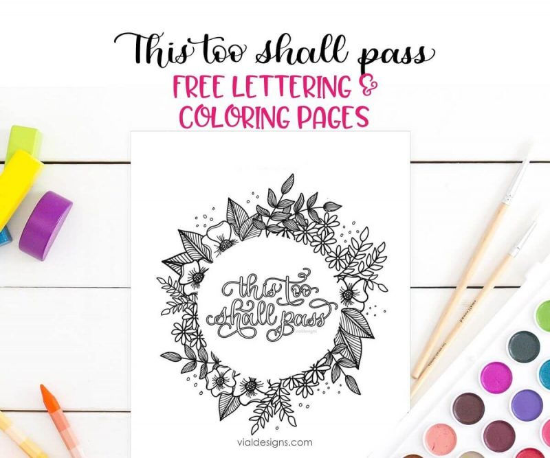 This too shall pass lettering and coloring bundle workbook by Vial Designs